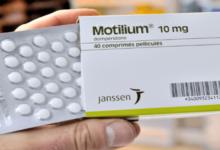موتيليوم MOTILIUM