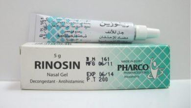 سعر و مواصفات جل رينوزين