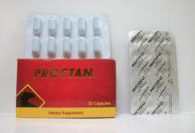 PROCTAN ST بروكتان