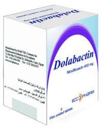 أقراص DOLABACTIN دولاباكتين