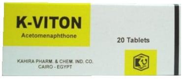 أقراص K - VITON ك فيتون