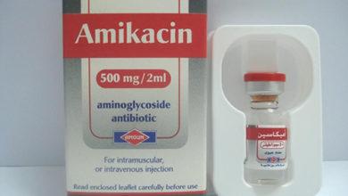 أميكاسين حقن مضاد حيوى واسع المجال Amikacin Injection