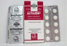 علاج التيازيم altiazem يستخدم فى حالات الذبحه الصدريه والضغط المرتفع