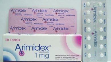 أقراص ARIMIDEX أريميدكس لعلاج سرطان الثدي