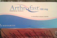 أقراص ARTHROFAST أرثروفاست لعلاج التهاب المفاصل الروماتيزمية