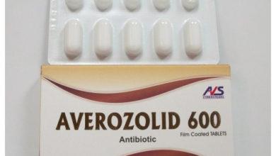 سعر و مواصفات اقراص أفيروزوليد