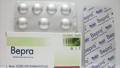بيبرا Bepra لعلاج قرحة المعدة