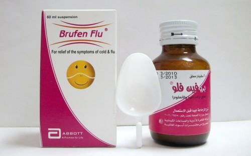 BRUFEN FLU بروفين فلو