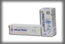 قطرة DEXATROL ديكساترول لعلاج التهابات العين