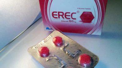 أقراص EREC إريك لعلاج ضعف الإنتصاب