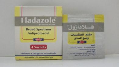 مضاد الطفيليات واسع المجال Fladazole Sachets