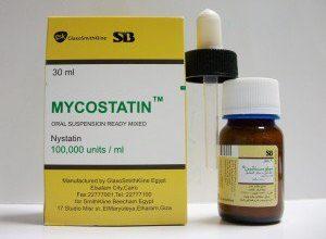 MYCOSTATIN ميكوستاتين معلق فموي