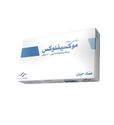 دواء موكسيفلوس