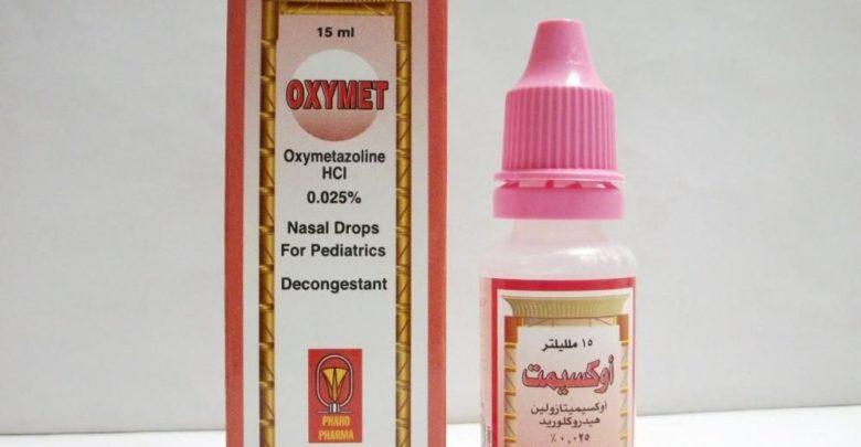نقط الأنف OXYMET أوكسيمت لعلاج الاحتقان وانسداد الانف