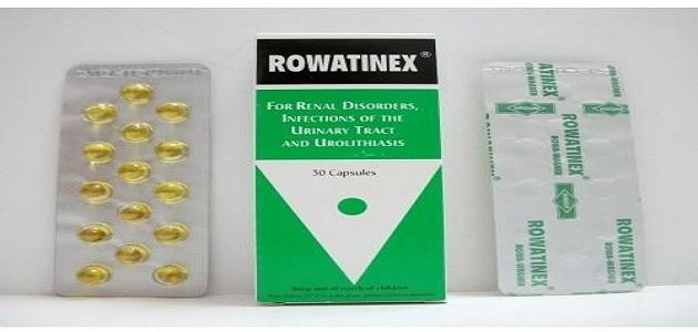 ROWATINEX رواتنكس
