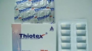 أقراص THIOTEX ثيوتكس لعلاج التهاب الاعصاب