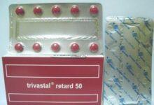 TRIVASTAL RETARD تريفاستال ريتارد