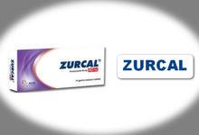 زوركال أقراص لعلاج حرقة المعدة وارتجاع المريء