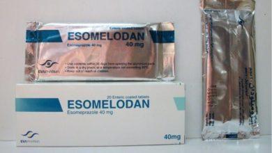 دواء إيزوميلودان
