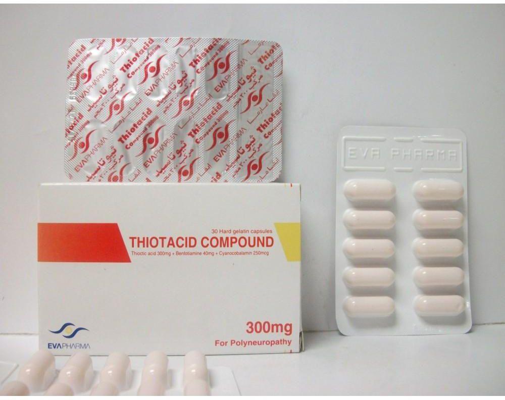 أقراص THIOTACID COMPOUND ثيوتاسيد مركب 300 مجم
