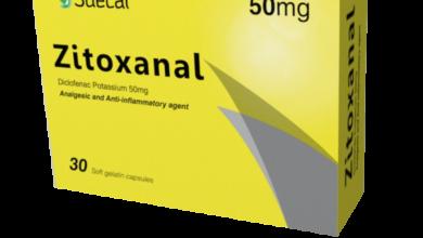 كبسولات ZITOXANAL زيتوكسانال