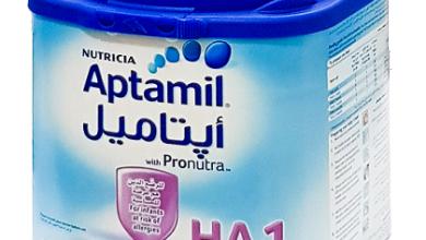 APTAMIL - HA1 أبتاميل إتش ايه