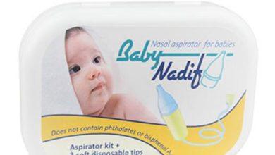 BABY NADIF بيبي ناديف