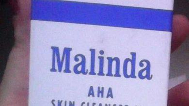 عبوة دواء MALINDA ماليندا
