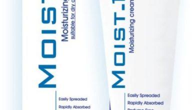 MOIST-1 مويست-1