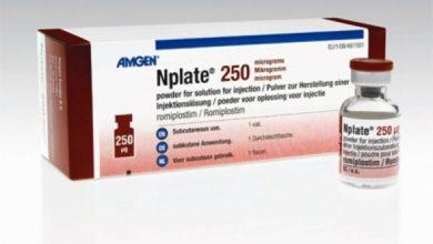 عبوة دواء NPLATE نبليت