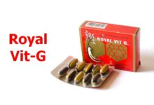 ROYAL VIT – G رويالفيتجي