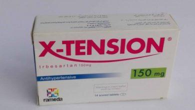 X - TENSION اكس تنشن