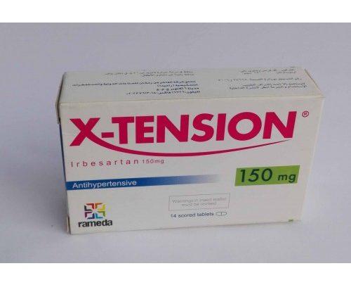 plaquenil tabletas precio