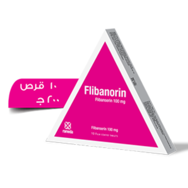 أقراص FLIBANORIN فليبا نورين