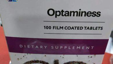أقراص OPTAMINESS أوبتامينس لتعويض نقس الأحماض الأمينية لمرضى الفشل والغسيل الكلوي
