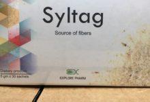 أكياس SYLTAG سيلتاج للتخسيس