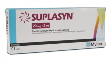 حقن SUPLASYN سوبلاسين علاج خشونة المفاصل وتآكلها