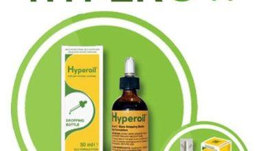 دواء HYPEROIL هايبر اويل لعلاج الجروح والحروق وقرح القدم السكري