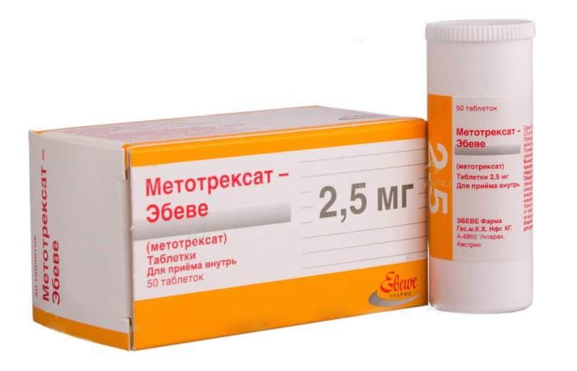 دواء METHOTREXATE ميثوتريكسات