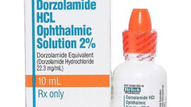 سعر ومواصفات قطرة DORZOLAMIDE دورزولاميد لعلاج ارتفاع ضغط العين