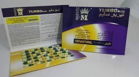 سعر ومواصفات كبسولات TURBO SLIM تيربو سليم للتخسيس