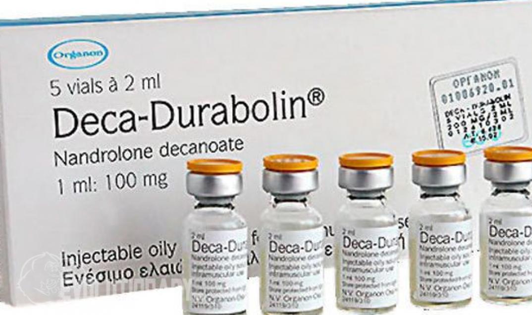 ديكا دوروبلين Deca-Durabolin