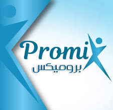 سعر و مواصفات اكياس بروميكس