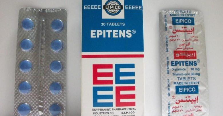 سعر ومواصفات أقراص Epitens إبيتنس لعلاج ضغط الدم المرتفع