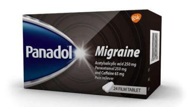 أقراص PANADOL MIGRAINE بانادول مايجرين