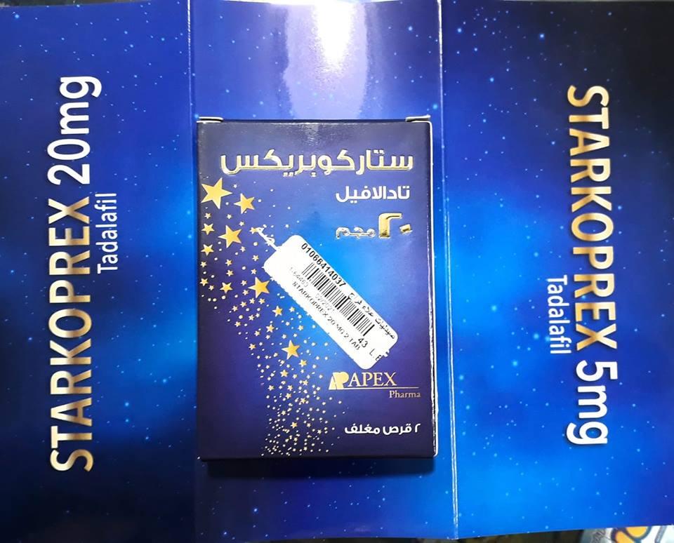 أقراص STARKOPREX ستاركوبريكس لعلاج العجز الجنسي وضعف الانتصاب