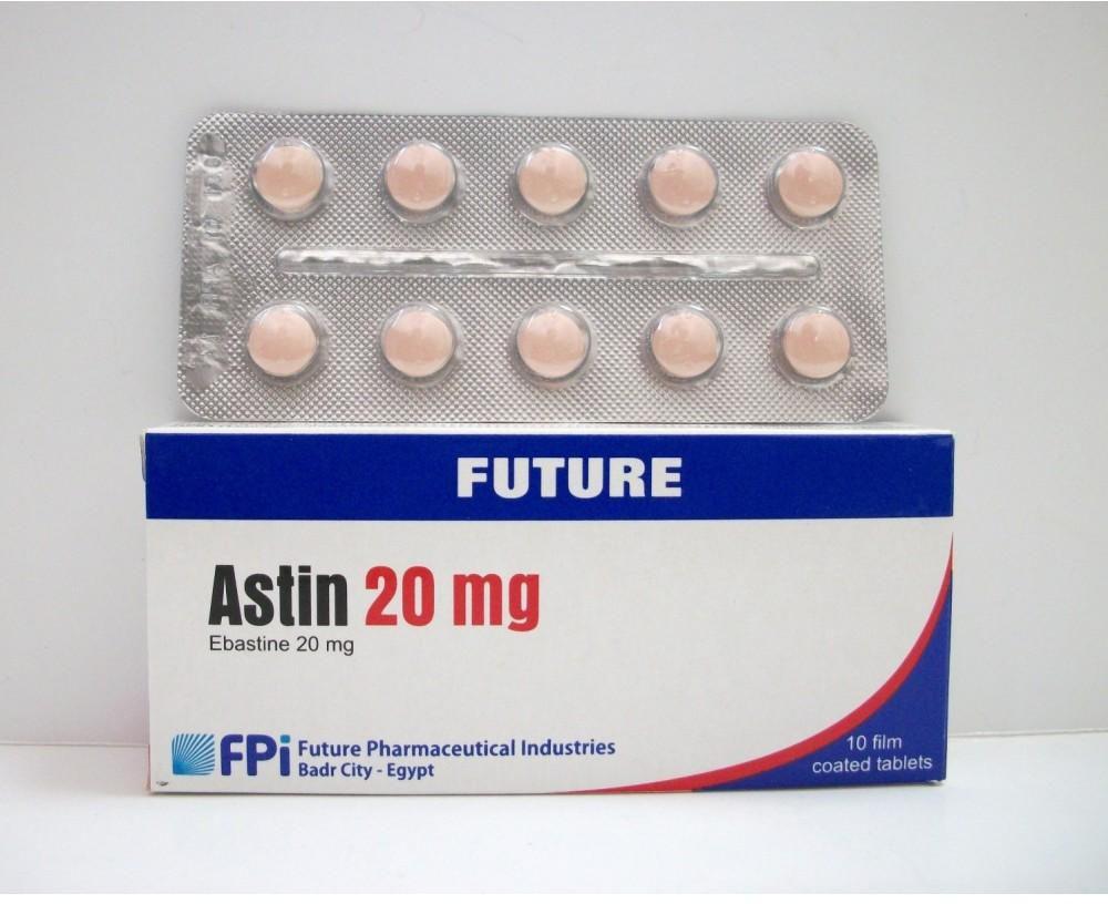 أستين - ASTIN