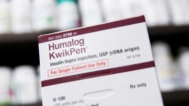 حقن أنسولين HUMALOG هيومالوج لعلاج السكري