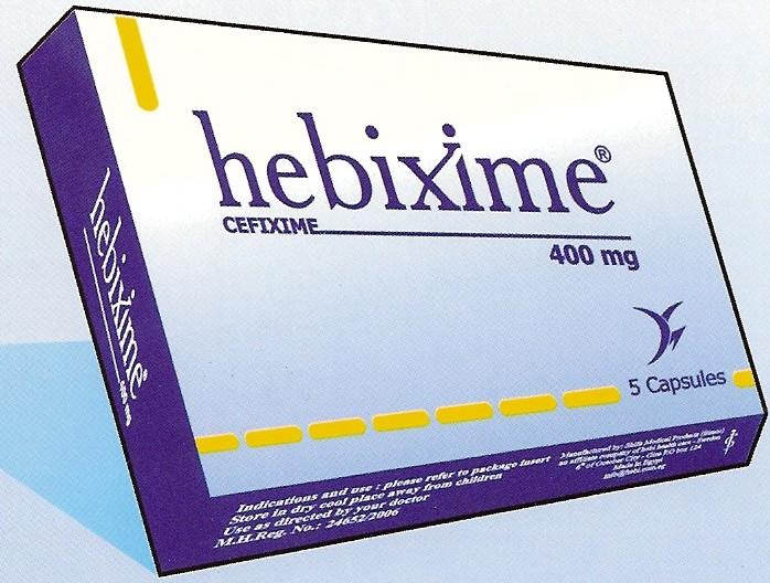 دواء HEBIXIME هيبيكسيم مضاد حيوي شراب واسع المجال