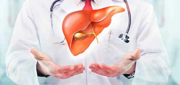 كيفية علاج سرطان الكبد
